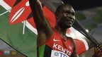 Kenya could miss Rio over Zika fears