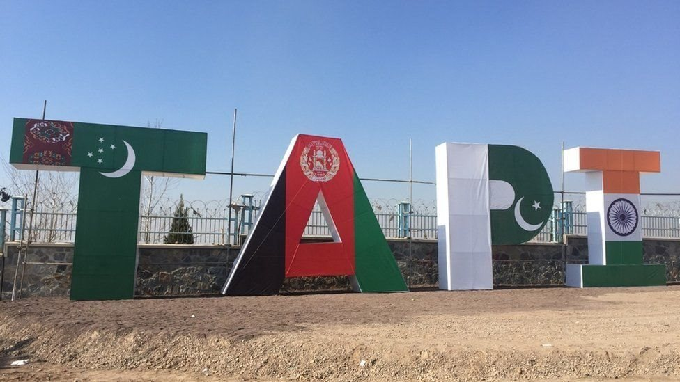 افغانستان د ټاپي لپاره سیمه ییز اقتصادي دهلیز