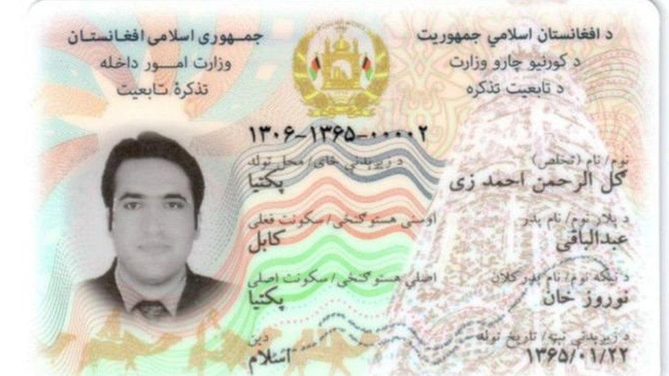 شناسنامههای الکترونیکی افغانستان 'آماده توزیع است'