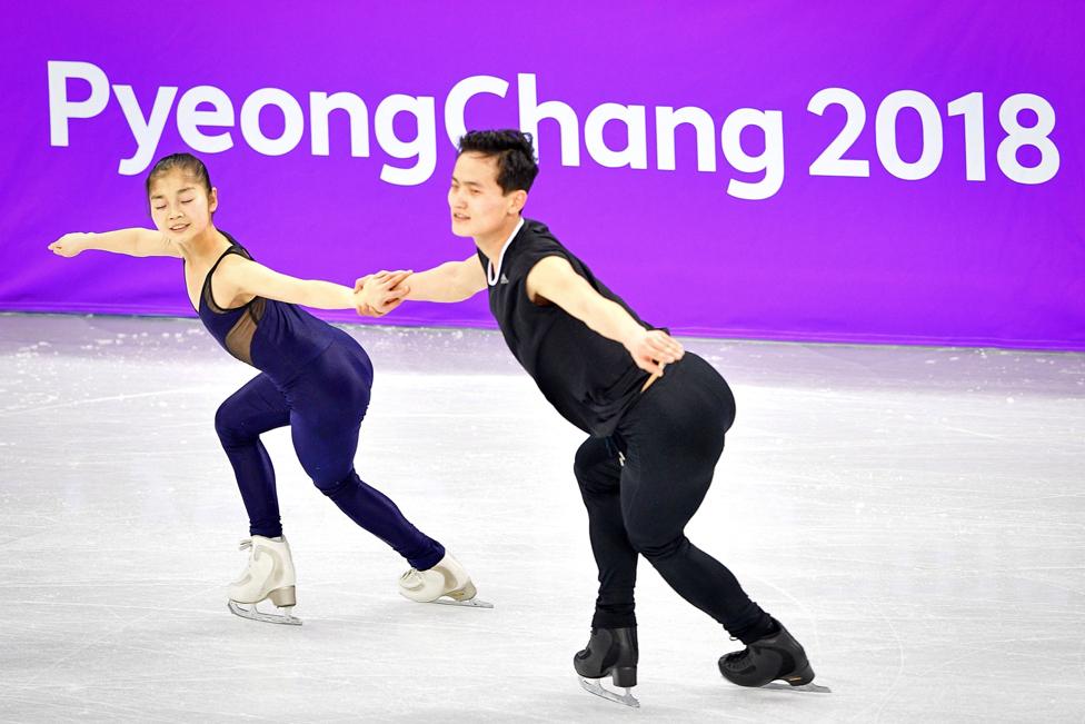 Ryom Tae Ok y Kim Ju Sik