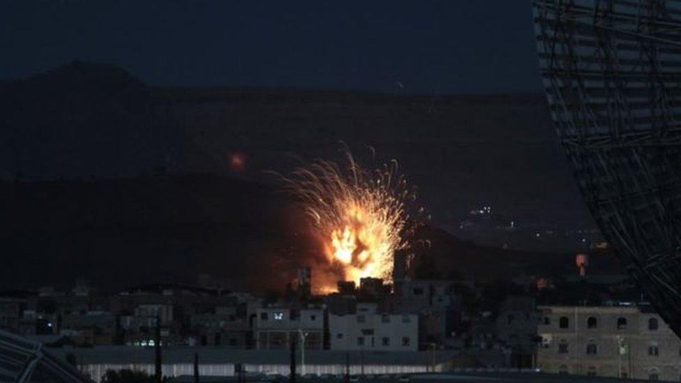 ضرب اليمن