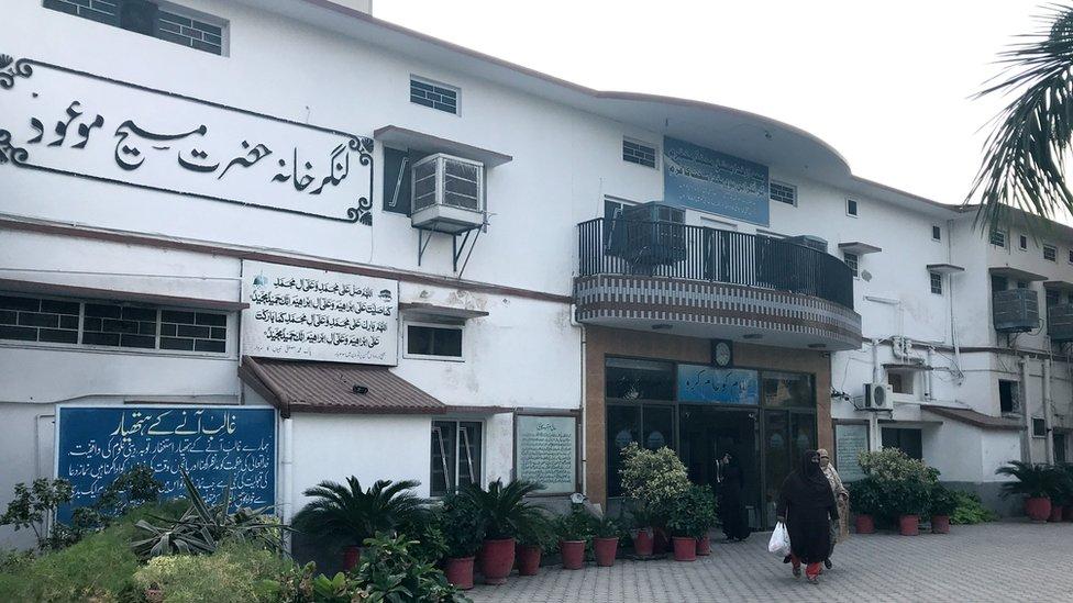 Markas Ahmadiyah di Rabwah, Pakistan