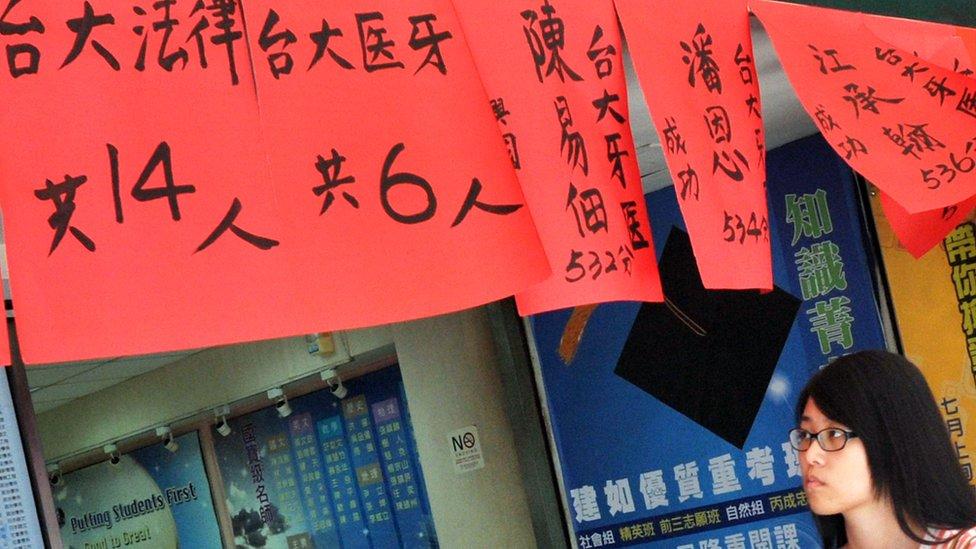 在台灣街頭可見補習班貼出的榜單。