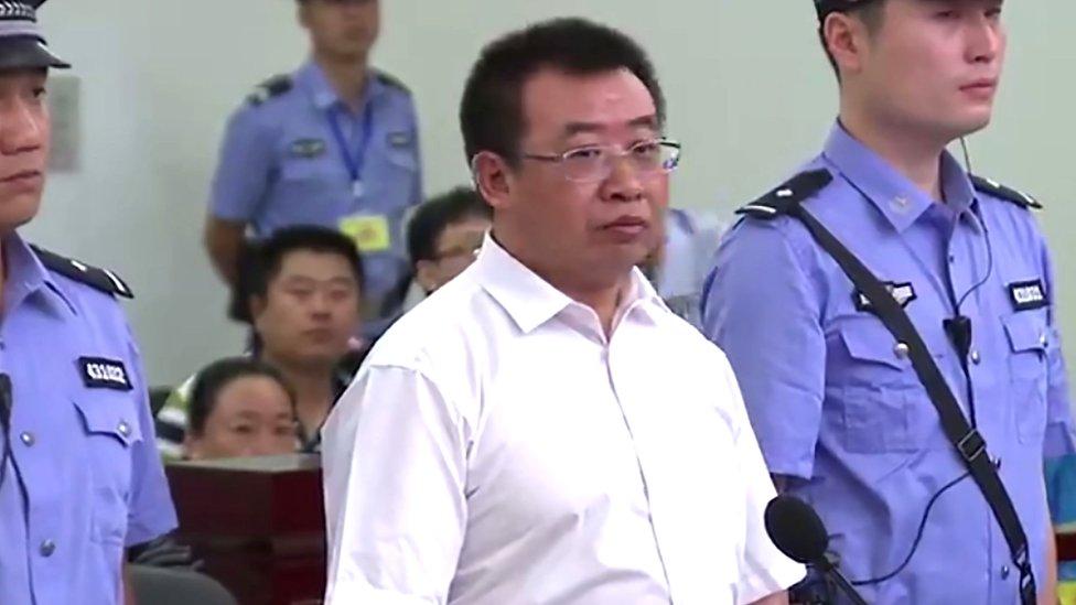 ظهر جيانغ تيانيونغ في محاكمة علنية، في أغسطس/ آب الماضي