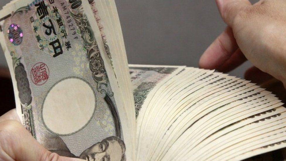 د جاپان ستر بانکونه له ایران سره راکړ ور کړه 'ځنډوي'