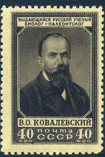 Estampilla en honor a Vladimir Kovalevsky emitida por la Unión Soviética en 1952. (Dominio público)