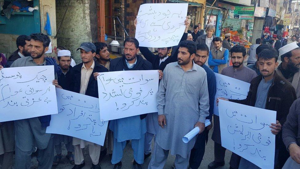 سوات کې د پاکستان امنيتي پوستو پر ضد احتجاج شوی