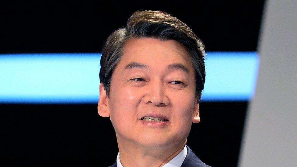 Moon Jae-in gana presidenciales en Corea del Sur — Boca de urna