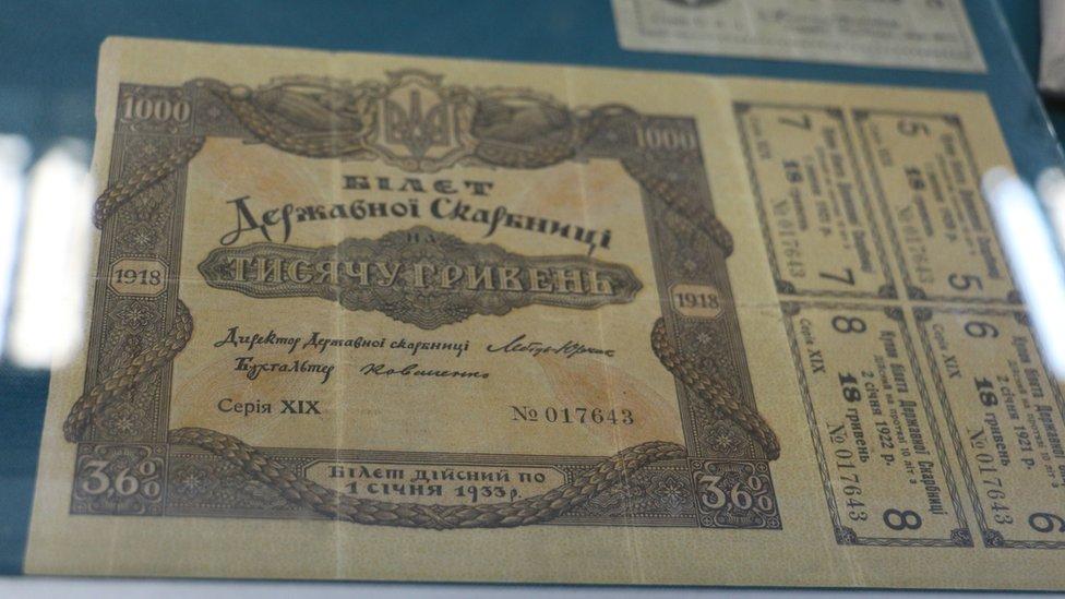 46839980ba9e46 Українські гроші революції: горпинки, лопатки і паперові монети
