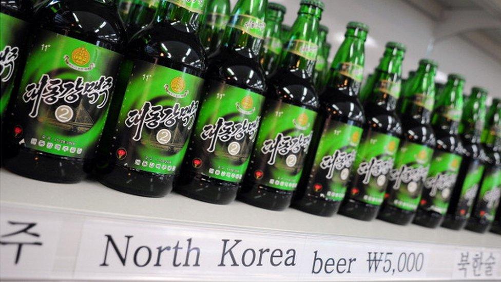 cerveza coreana
