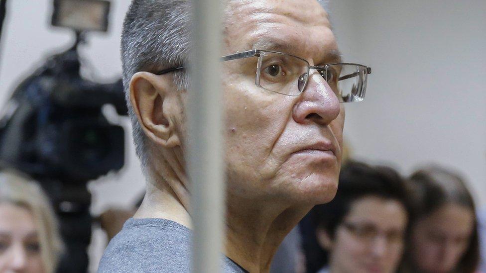 尤利卡耶夫被指控索賄200萬美元