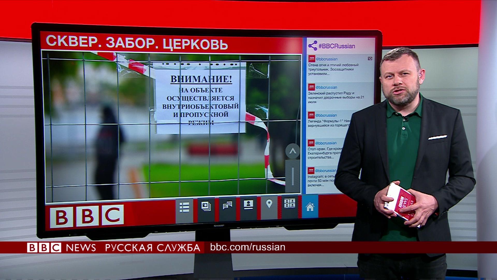 ТВ-новости: как в России спорят о строительстве храмов