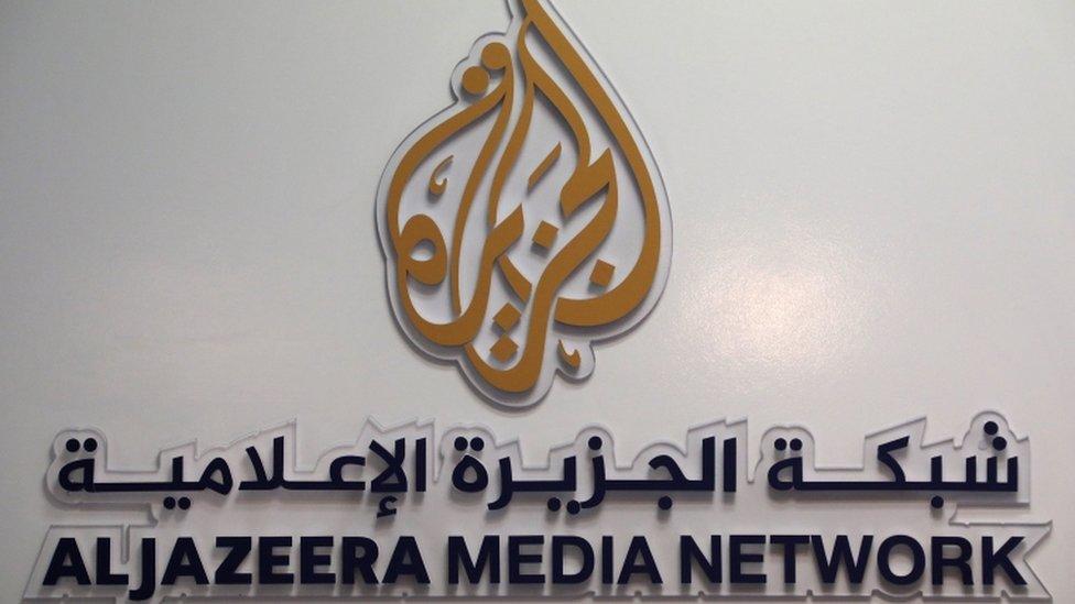 Al Jazeera відкинула вимогу закрити мережу в Досі