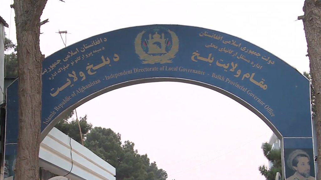 ادامه بحران بر سر تعیین والی بلخ در افغانستان