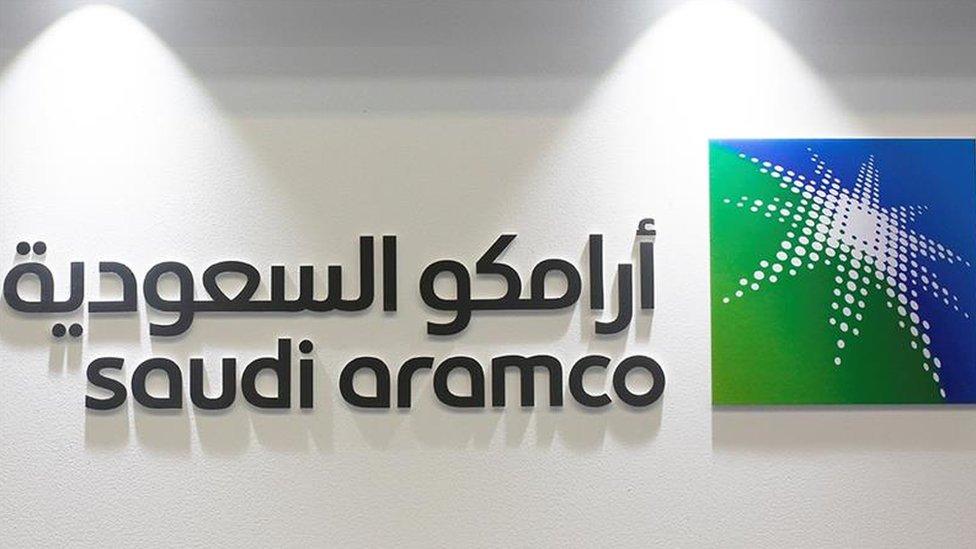 10 معلومات عن شركة أرامكو السعودية - BBC News عربي