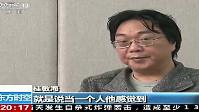 Người bán sách Hong Kong bị bắt trên tàu Trung Quốc