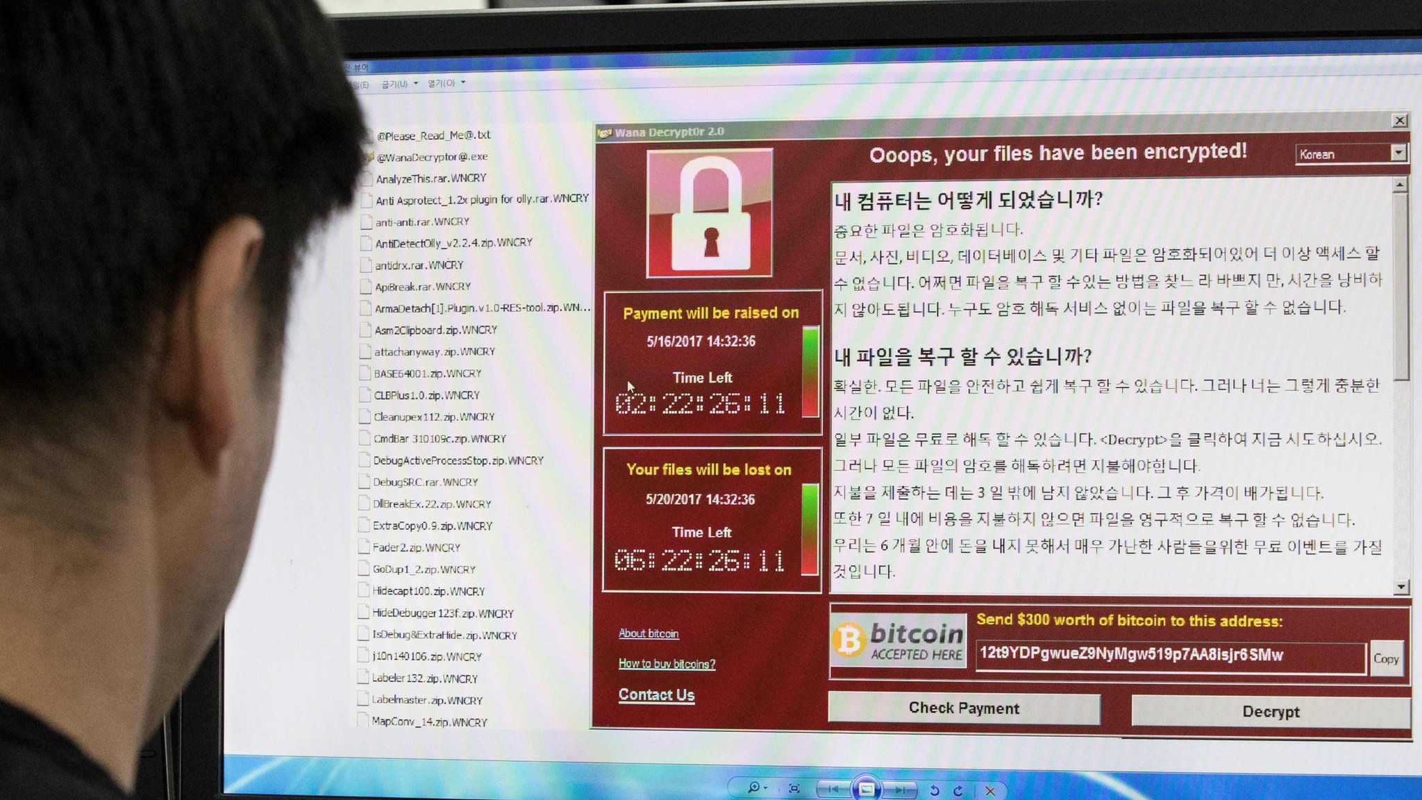 WannaCry ransom notice analysis suggests Chinese link