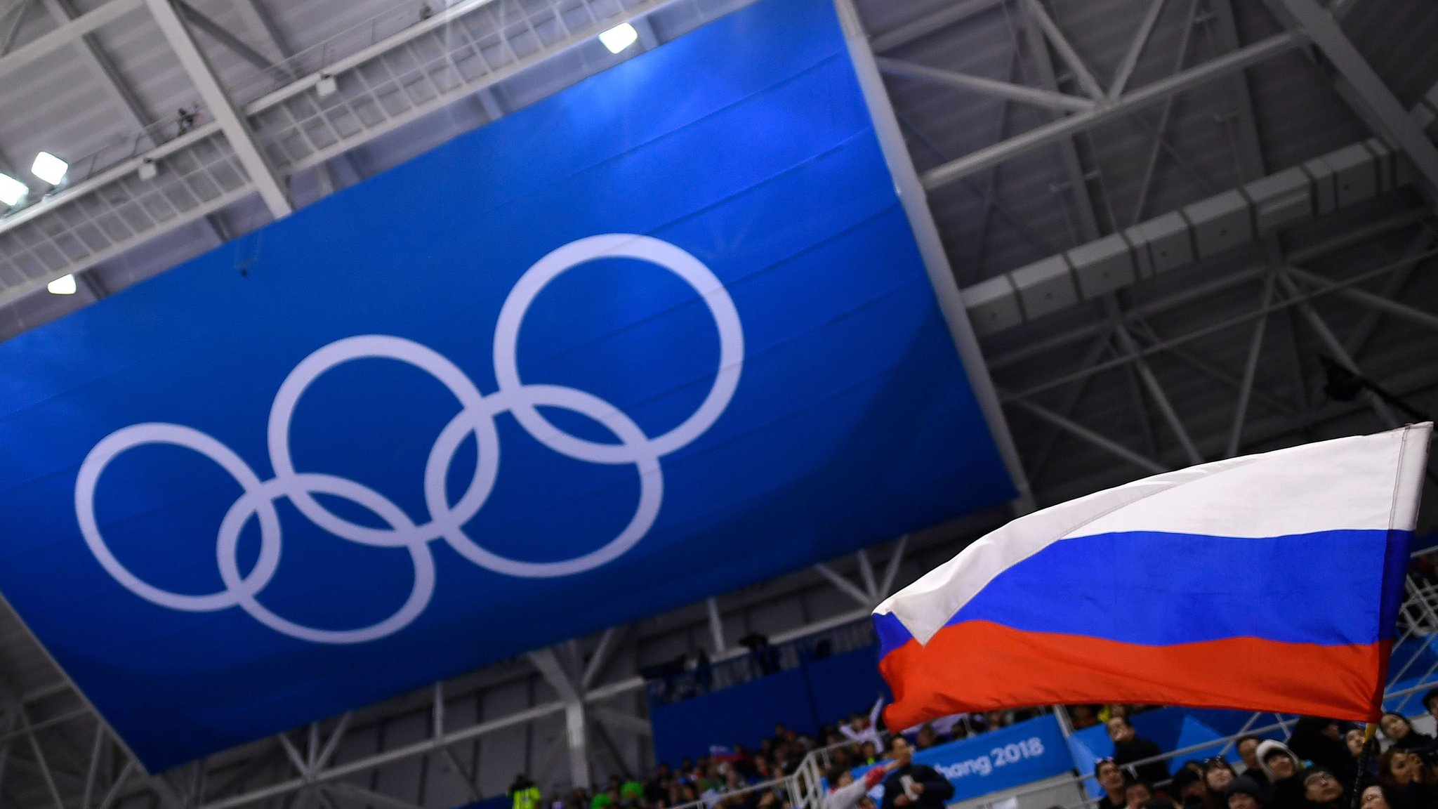 Winter Olympics: Russian athlete suspected of failing doping test