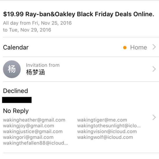 spam del calendario de Apple
