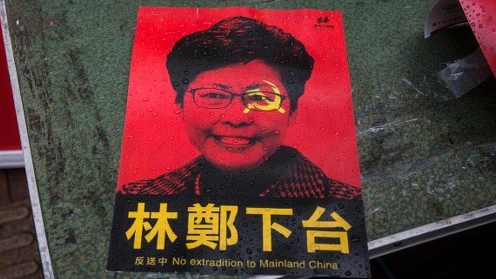 わかり やすく デモ 香港