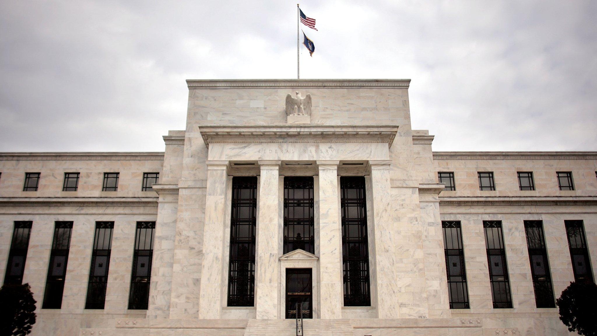 Федеральний резерв США втретє за рік підняв облікову ставку