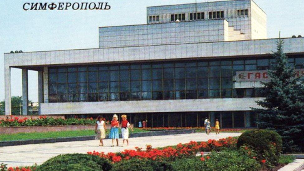 Блог историка: 1954 год. Почему Крым перешел к Украине