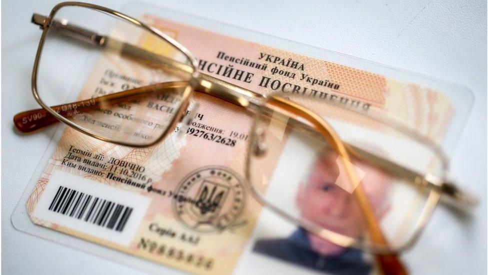 Пенсійна реформа: що змінюється, коли і для кого?