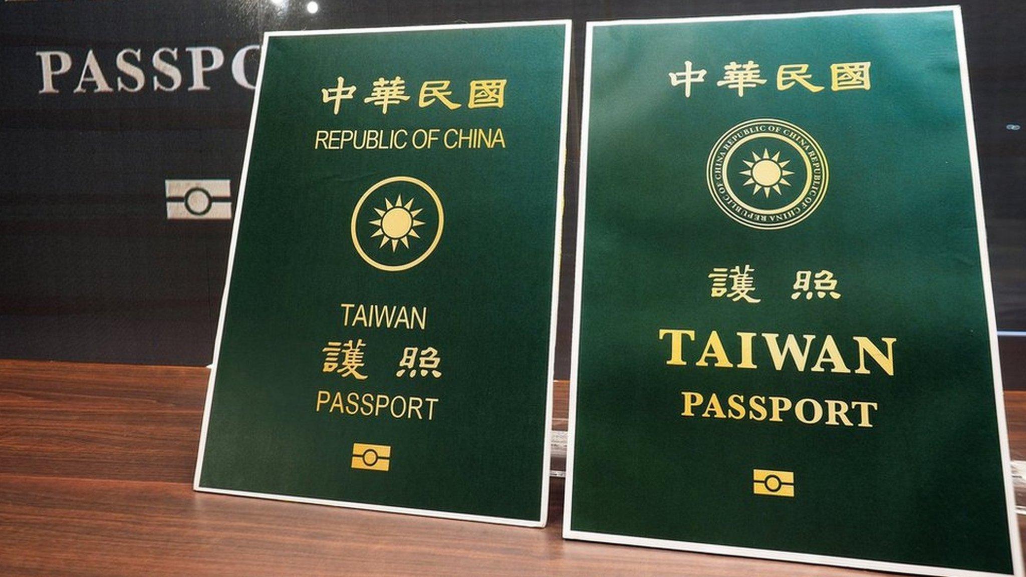 パスポート 新しい 2020年、日本国パスポートのデザインが北斎の浮世絵に。東京オリンピックを控え、外務省の粋な問題解決が最高。