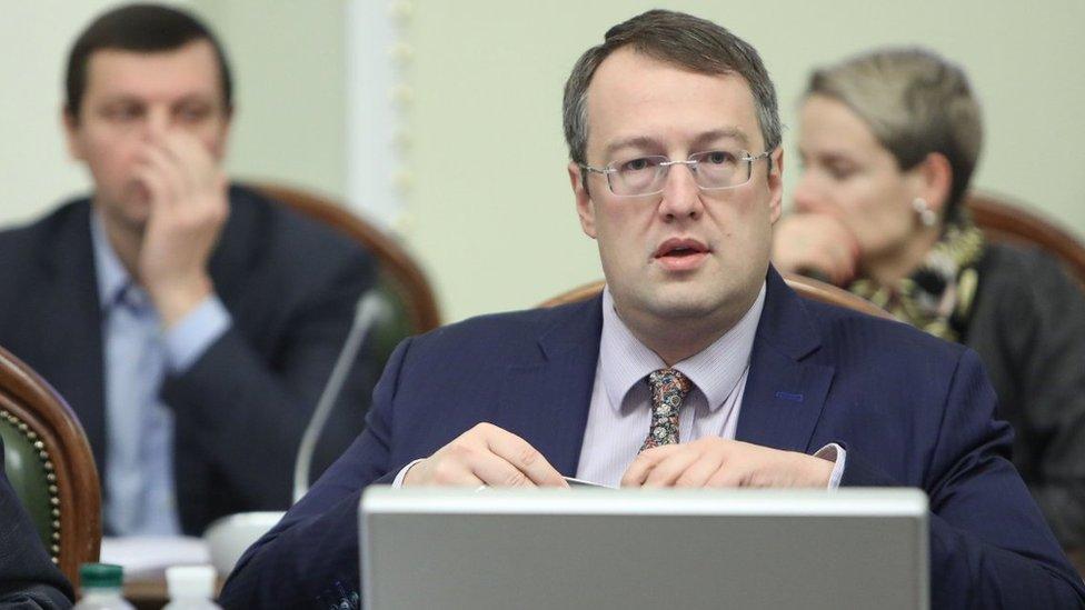 Геращенко: СБУ задержала двух людей,
