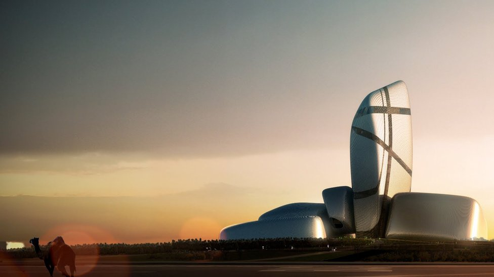 King Abdulaziz Centre for World Culture, Saudi Arabia