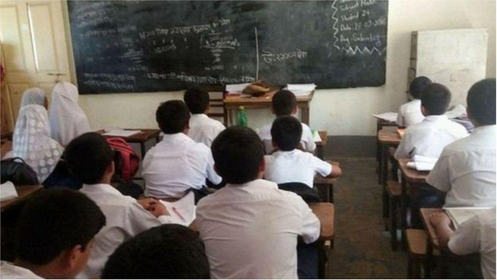 সরকারি স্কুল-কলেজের শিক্ষকদের কোচিং অবৈধ - হাইকোর্ট