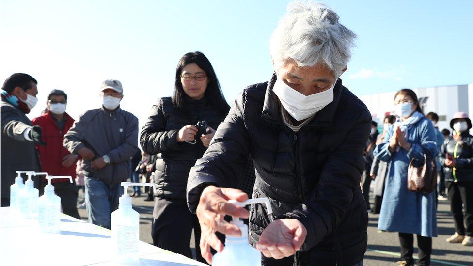 Coronavirus: Japón declara el estado de emergencia por el covid-19 en Tokio  y otras 6 regiones del país - BBC News Mundo
