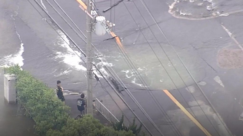 Deadly earthquake hits Japan