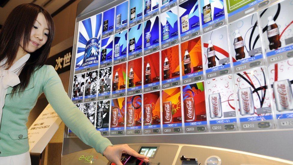 Máquina de Coca Cola en Japón