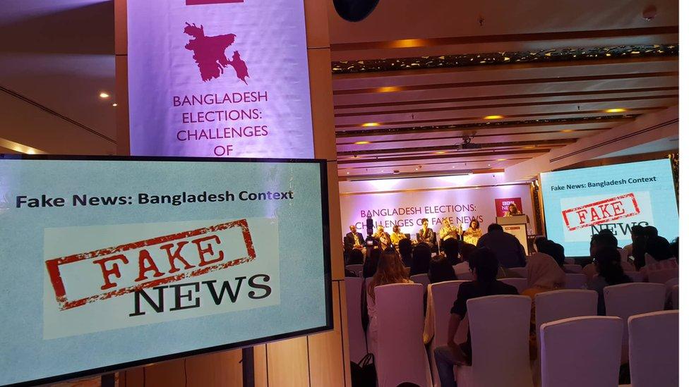 বিবিসি বাংলার সেমিনার: কীভাবে চেনা যাবে