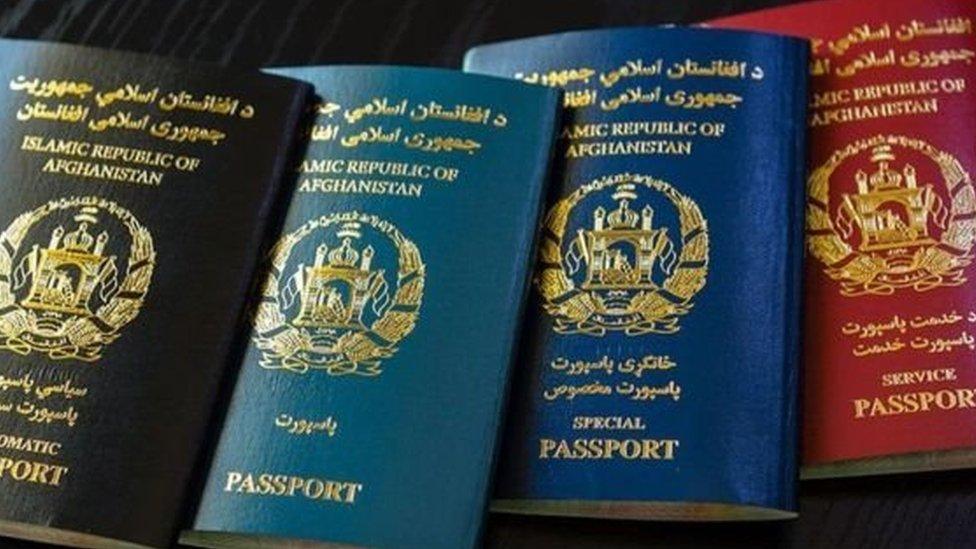 د افغانستان پاسپورټ غوښتنلیک انټرنټي شو