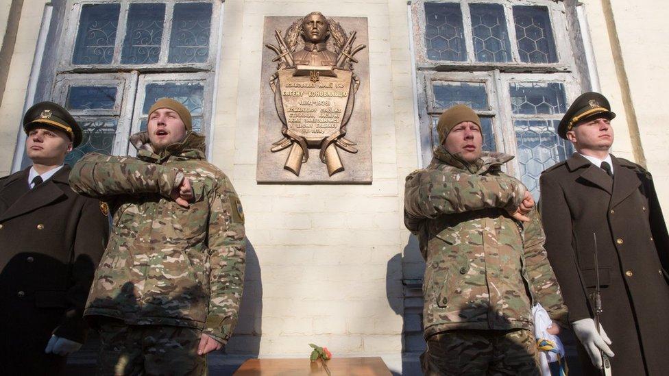 В Киеве открыли мемориальную доску Коновальцу