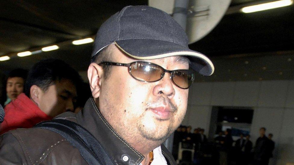 Bốn người Bắc Hàn bị truy nã 'là điệp viên'