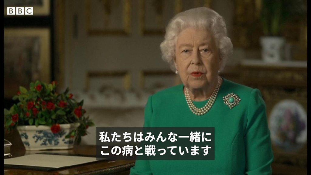 の 女王 コロナ