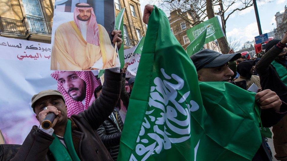 مظاهرات مؤيدة للسعودية أمام مقر رئيسة الوزراء