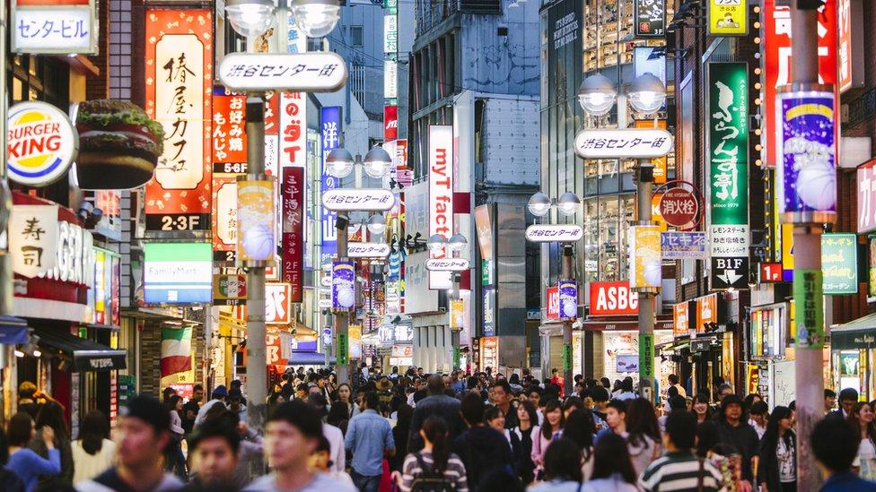 Calle en Tokio