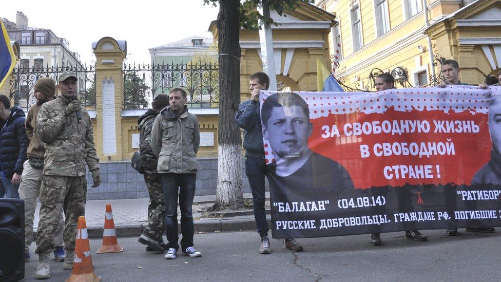 СКР порушив справу проти росіян