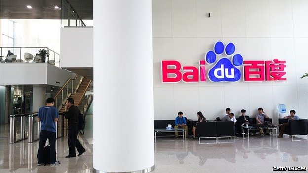 China's biggest online search engine Baidu missed analysts' expectations as profits took a hit from investment redirected elsewhere.