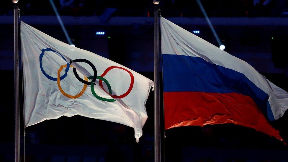 العلم الروسي وعلم الأولمبياد