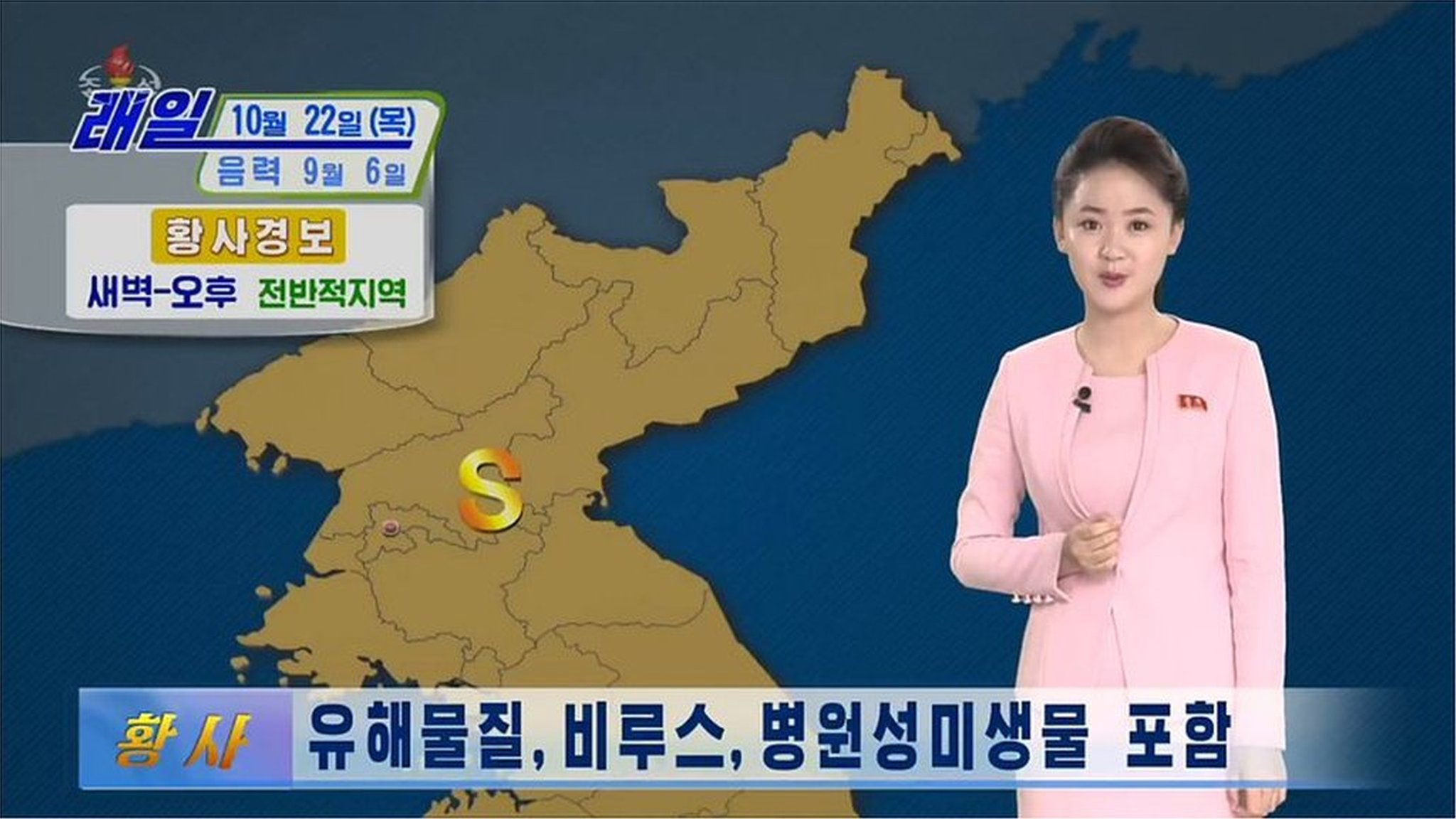 制裁 世界 反応 韓国 の