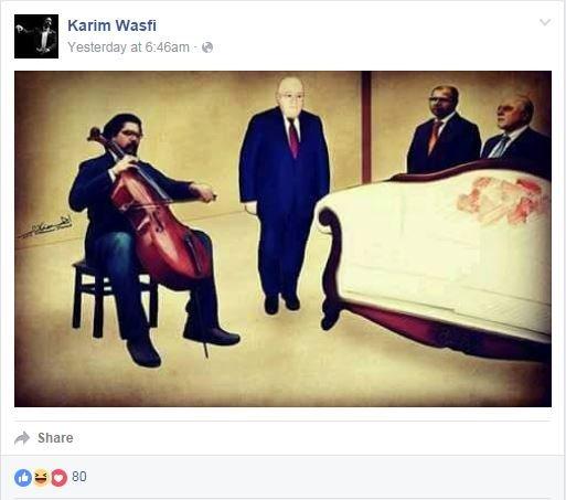 Iraqi cellist Karim Wasfi plays near the stained white sofa