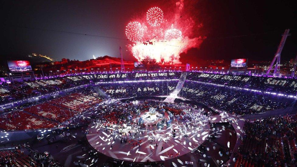 平昌冬季奧運會閉幕禮