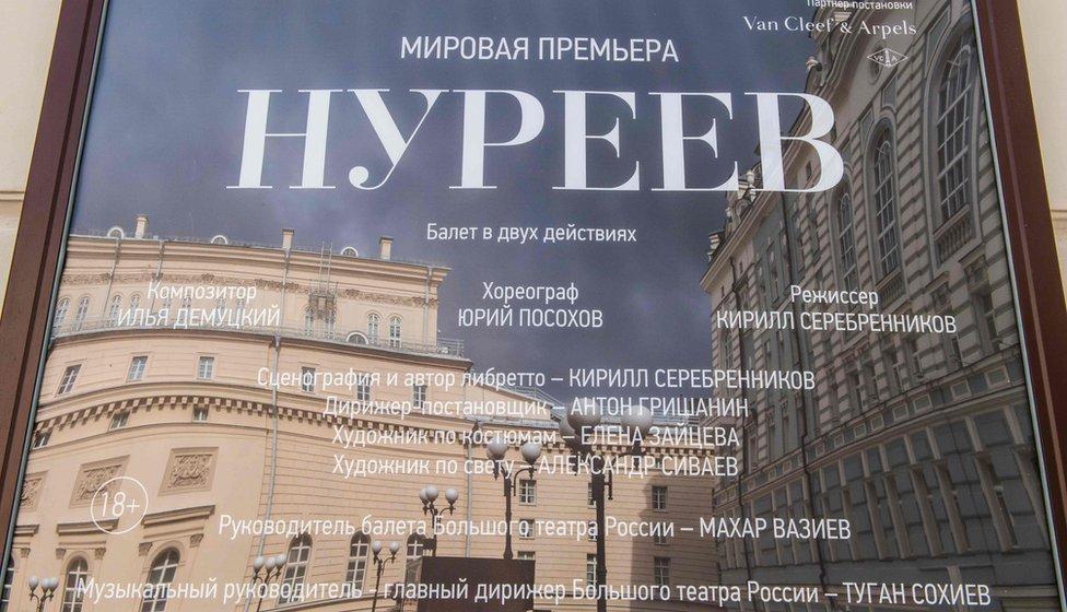 El edificio del ballet Bolshói se refleta en una placa que anuncia el estreno de