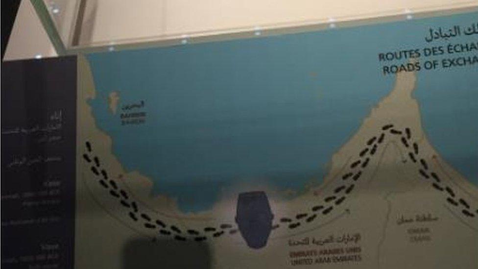 """جدل حول """"إزالة قطر"""" من خريطة للخليج"""