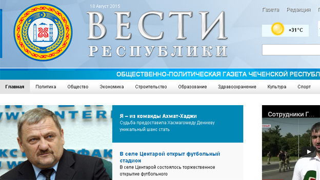 Screen grab of Chechen newspaper website Vesti Respubliki